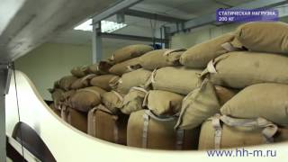 видео Сертификация мебели