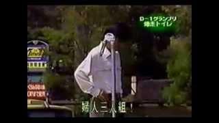 Жесткий японский прикол.flv