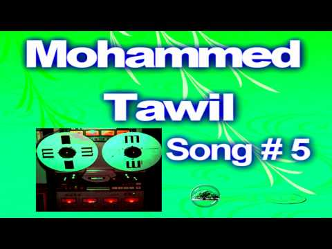 Oromo Music- By Mohammed Tawil Song # 5.