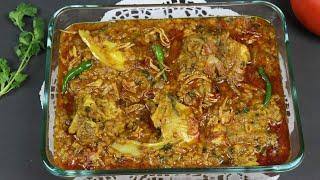 মুড়ি ঘন্ট/ মুগ ডাল দিয়ে রুই মাছের মুড়ি ঘন্ট | Bengali Murighonto Recipe | Fish Head Curry/Muroghonto