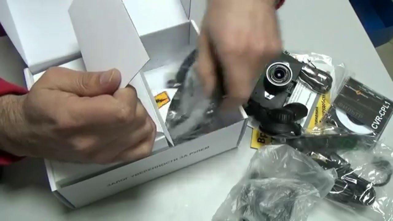Street Storm CVR N2110 видеорегистратор день - YouTube