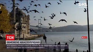 Новини світу Москва продовжить заборону на польоти до Туреччини після 1 червня