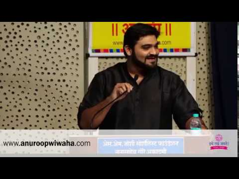 Lagna Mulamulinchi Chinta Palkanchi - Part 1 | Gauri Kanitkar | Malhar Arankalle | Anuja Kulkarni