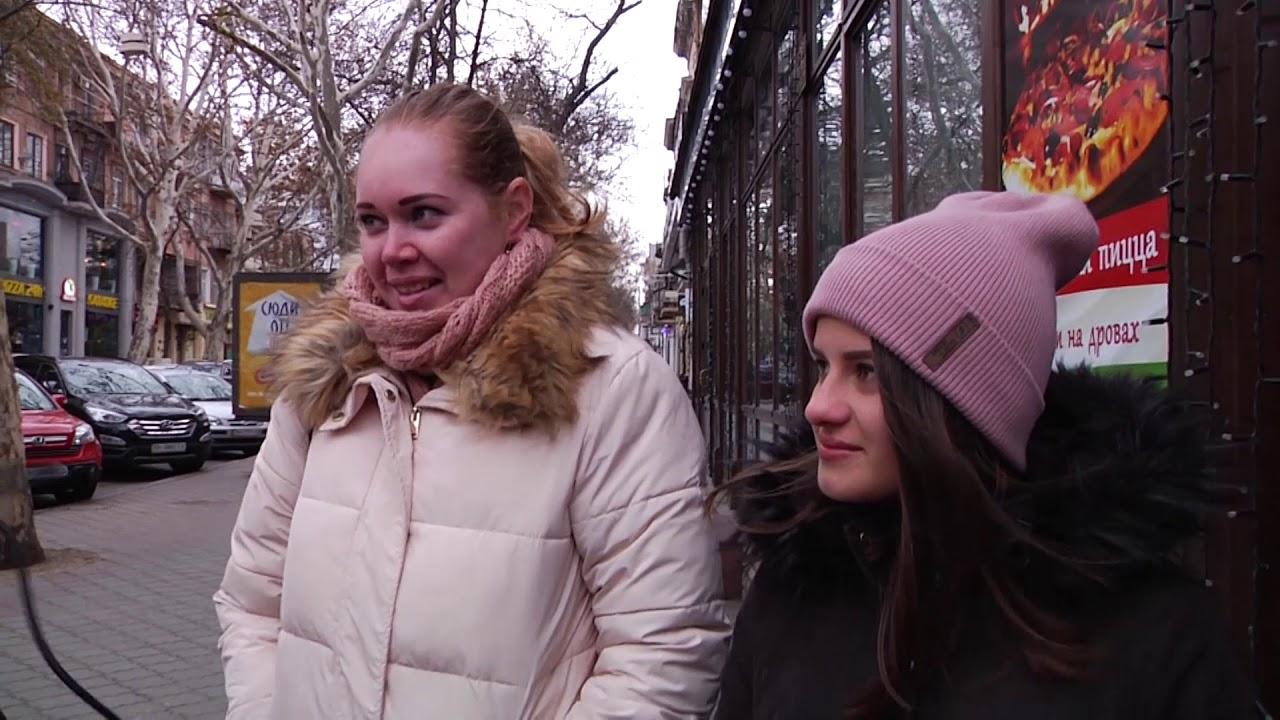 Украинцы рассказали о ситуации в обществе после введения военного положения