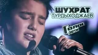 Узбек на Первом канале удивил всех  Смотреть всем! Голос