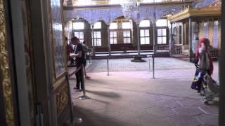 Дворец Топкапы (Стамбул, Турция)(Экскурсия по дворцу Топкапы, гарем., 2015-08-19T19:36:16.000Z)