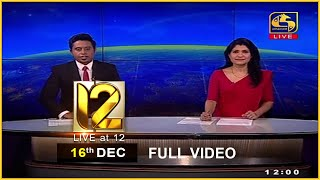 Live at 12 News – 2020.12.16 Thumbnail
