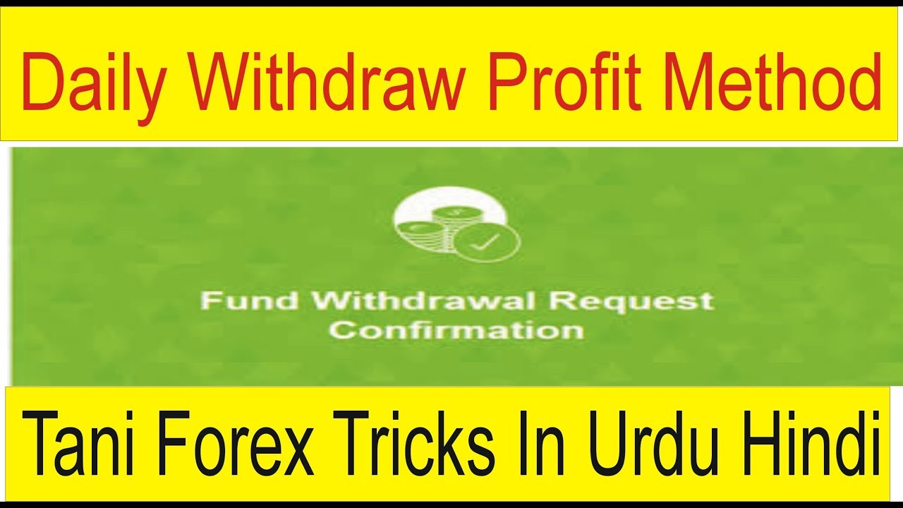 images Is The Withdrawal Method Safe in Hindi Video