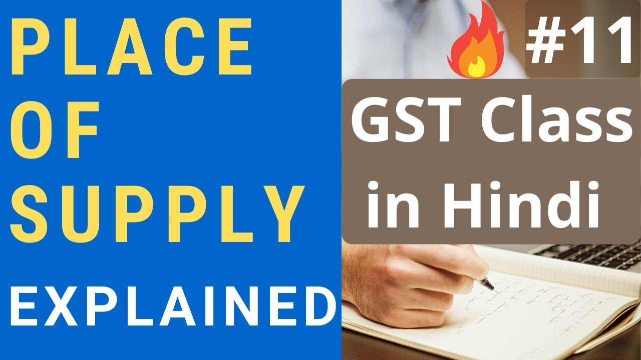 Place of Supply under GST   Detailed Analysis   GST Classes in Hindi   #GSTClasses #GSTCourse  #11