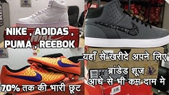 a9bed3a2033 Get Branded Original Shoes At Price Of 1st Copy Shoes With GST Bill ...