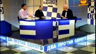 Валерий Соловей в передаче 2 против 1