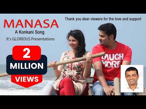 Konkani song Manasa l Prathap l Sinol l  Maxim Pereira l MaN films
