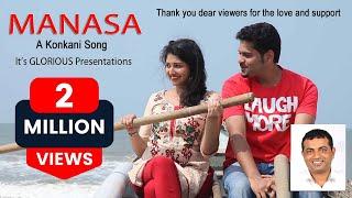 Konkani song Manasa - konkani telefilm