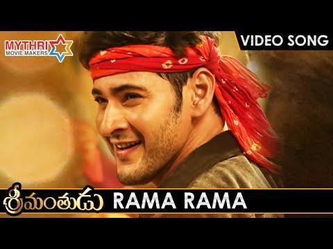 Srimanthudu Telugu Movie Video Songs | RAMA RAMA Full Video Song | Mahesh Babu | Shruti Haasan | DSP