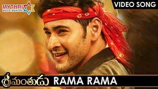 Srimanthudu Telugu Movie Video Songs | RAMA RAMA Full Video Song | Mahesh Babu | Shruti Haasan | DSP