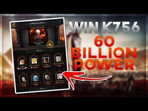 WIN K756 - TOP 5 ALLIANCE IN CLASH OF KINGS - MY OTHER TEAM!!!