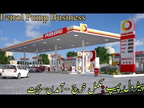 how to start petrol pump business in pakistan Asad Abbas Chishti 
