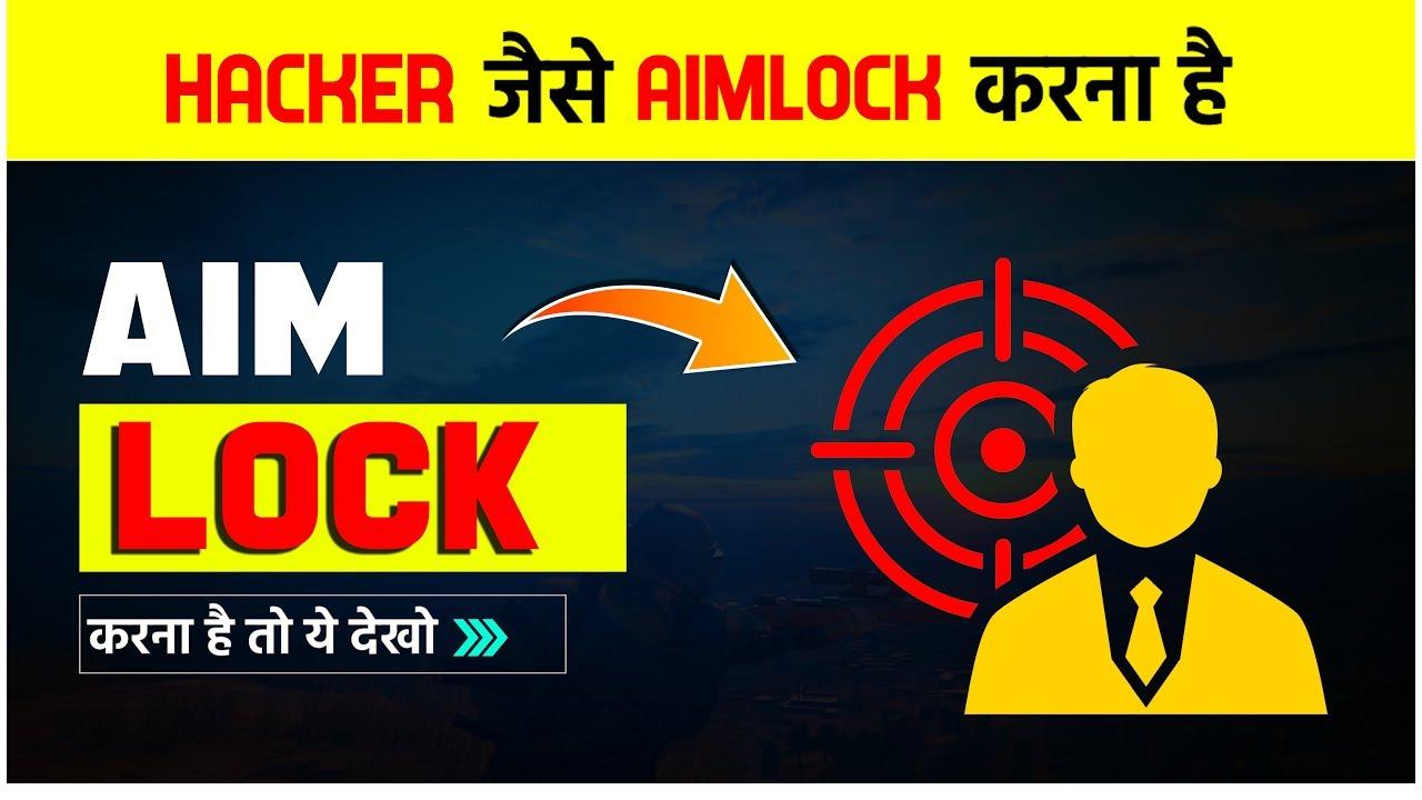 AIM LOCK LIKE HACKER IN PUBG MOBILE | HOW TO LOCK AIM + ZERO RECOIL SECRET TIPS