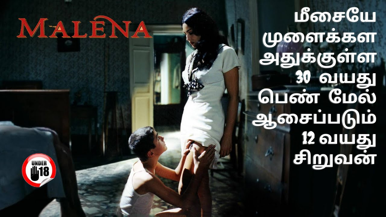 Download MALENA (2000) | Film Explained in Tamil | Hollywood Movie Story Explained in Tamil | FILM FEATHERS