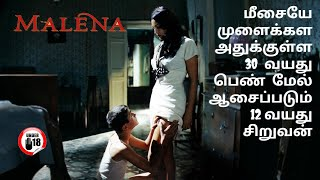 MALENA (2000) | Film Explained in Tamil | Hollywood Movie Story Explained in Tamil | FILM FEATHERS