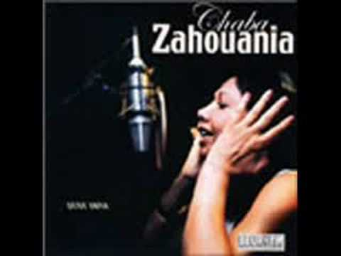 Cheba Zahouania - Ana ou iyak