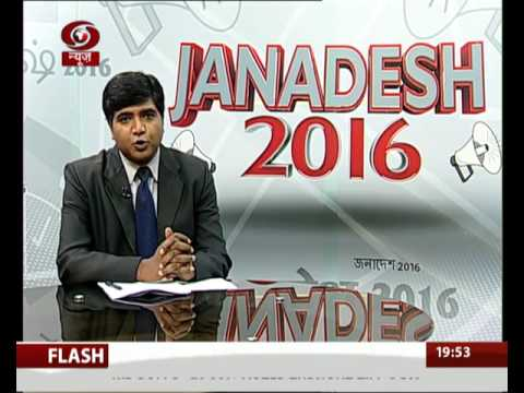 Janadesh 2016 @21 April