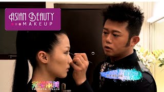 Beauty Academy - S01 E07 - Part 2 - The confrontation Thumbnail