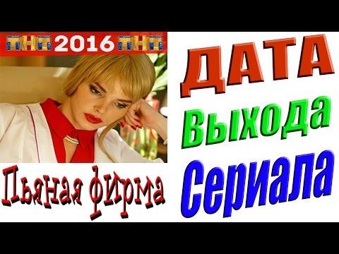смотреть бесплатно в - kino tvonline. ru