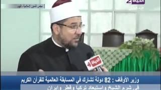 فيديو - وزير الأوقاف يعلن إطلاق الصفحة الرسمية للوزارة بثلاث لغات أجنبية