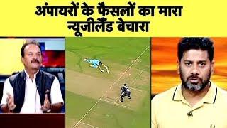 Aaj Tak Show: Madan Lal ने कहा WC फाइनल में इस तरह का गलती माफी के काबिल नहीं | Vikrant Gupta