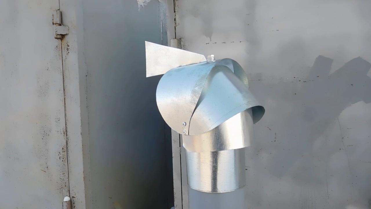 Флюгер на дымоход ютуб самодельный дымоход для буржуйки