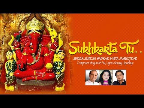 Sukhkarta Tu | Shri Ganesh Bhajan | Suresh Wadkar | Nita Jambotkar | Devotional