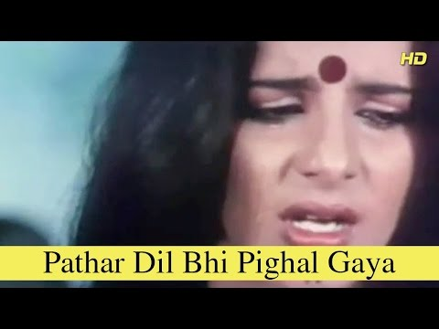 Pathar Dil Bhi Pighal Gaya | Full Song | Karishma Kudrat Kaa | Dharmendra, Rati Agnihotri