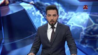 مجلس الامن الدولي يقرر بيانا رئاسيا بشان اليمن   تفاصيل اكثر مع مستشار وزارة الادارة المحلية
