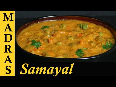 Veg Kurma in Tamil / Vegetable Kurma for Chapathi in Tamil , for rice, parotta / சப்பாத்தி குருமா