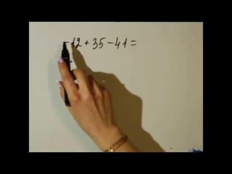 Подготовка к ВПР Математика 6 класс 2019 год. Задание 1. Вычислите.