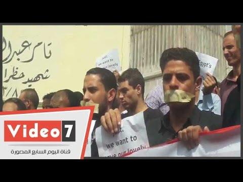 اليوم السابع : بالفيديو..حملة الماجستير يكممون أفواههم اعتراضا على فض الأمن لوقفتهم الأسبوع الماضى