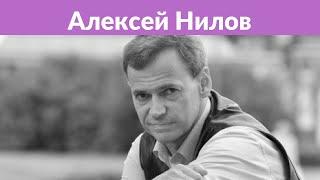 Звезда сериала «Улицы разбитых фонарей» Алексей Нилов не участвует в воспитании сына