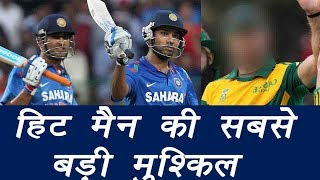 Champions Trophy 2017: Rohit Sharma ans MS Dhoni reveals toughest bowler they faced | वनइंडिया हिंदी