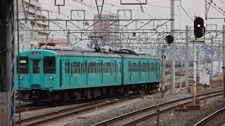 JR西日本 105系SW009編成 「廃車回送」@吹田