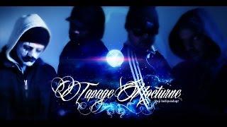 Tapage Nocturne TPNT - L