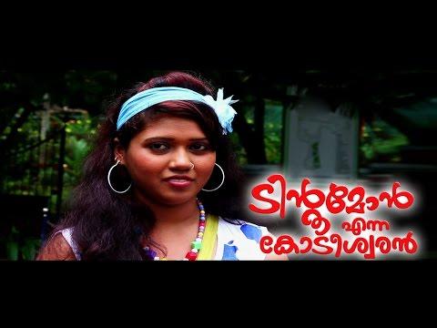 Santhosh Pandit Tintumon Enna Kodeeswaran || Malayalam Full Movie 2016 || Part 6/24 [HD]
