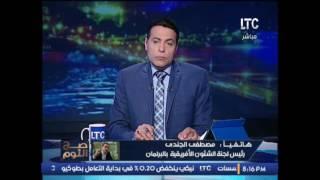 فيديو.. مصطفى الجندى:  جمال وعلاء مبارك