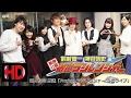 東映特撮 TV | Project.ラジレンジャー ナンバー07