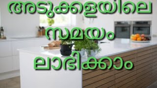 Time saving tips for kitchen//Useful kitchen tips