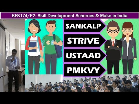 BES174/P2: One Dozen Skill Schemes: SANKALP, STRIVE, Roshni, Himayat, UDAN, Ustaad & More