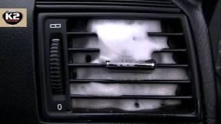 Пенка для чистки кондиционера - K2 KLIMA DOKTOR