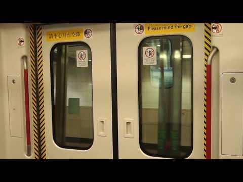 MTR Tung Chung Line K-Train (Lai King to Nam Cheong)