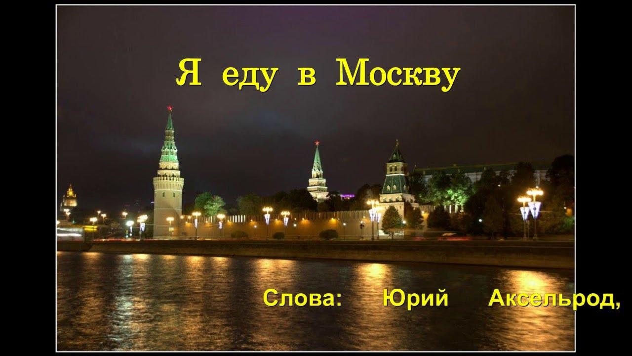 Открытки с 8 марта москва дешево династии также