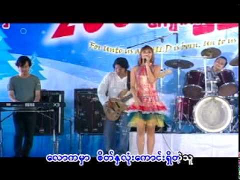 Myanmar Christmas 2